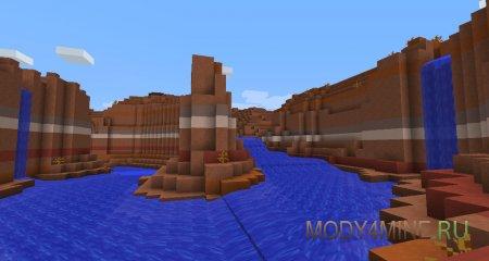 Река и водопад в каньоне