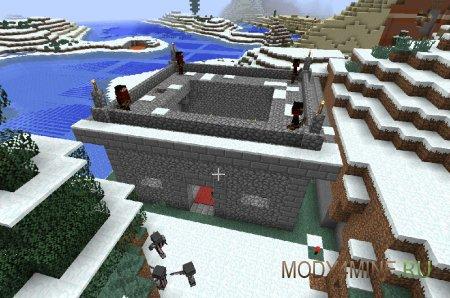 Замок под охраной врагов
