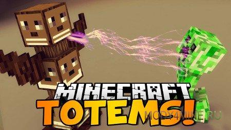 Totem Defender — мод на тотемы для Minecraft 1.7.10/1.8
