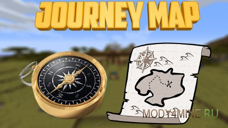 JourneyMap 1.10.2/1.11/1.11.2