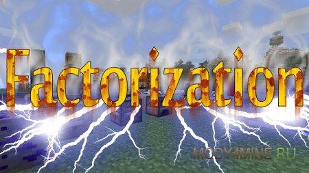 Мод Factorization для Minecraft 1.7.10