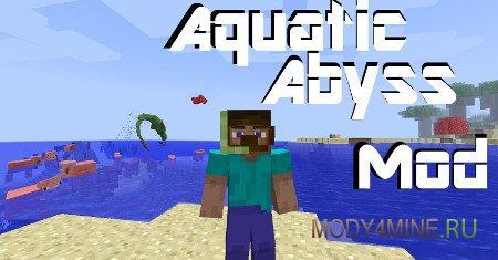Aquatic Abyss — мод на морских существ в Minecraft 1.7.2/1.7.10