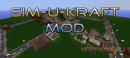 Мод Sim-U-Kraft Reloaded — SimCity/Симсы в Minecraft 1.7.10