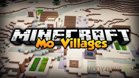 Mo' Villages — мод на деревни для Minecraft 1.8.9/1.9.4/1.10.2/1.11