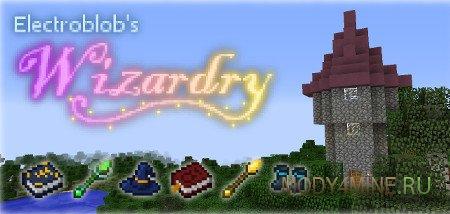 Мод Electroblob's Wizardry — магия в Minecraft 1.12.2/1.11.2/1.10.2/1.7.10