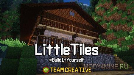 Мод Little Tiles для Minecraft 1.12.2/1.11.2/1.10.2/1.7.10