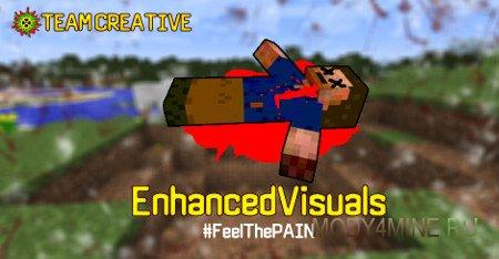 Enhanced Visuals — мод на эффекты в Minecraft