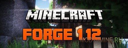 Forge для Minecraft 1.12/1.12.1/1.12.2