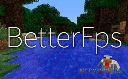BetterFps — мод на повышение ФПС для Minecraft 1.12.2-1.7.10