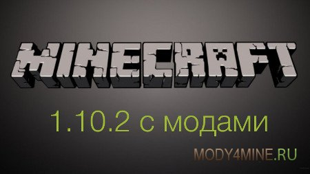 Minecraft 1.10.2 с модами Industrial Craft 2, OptiFine