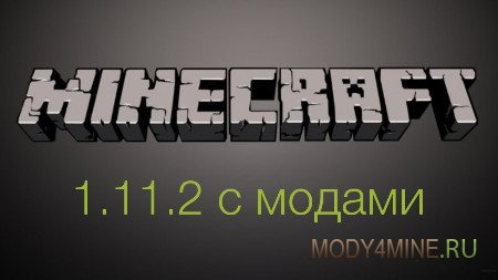 Minecraft 1.11.2 с модами Industrial Craft 2, JEI, Оптифайн