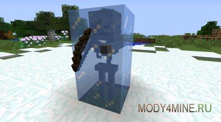 Замороженный скелет
