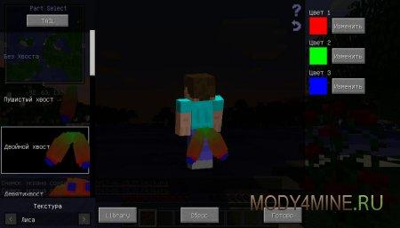 Скриншот #4