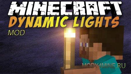 Dynamic Lights — мод нате светящийся пламя во руке с целью Minecraft