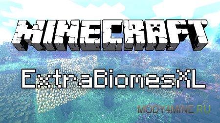 Мод ExtrabiomesXL для Minecraft 1.5.2/1.6.4/1.7.10