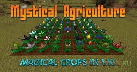 Мод Mystical Agriculture для Minecraft 1.10.2/1.11.2/1.12