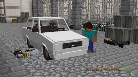 Брошенная владельцем машина