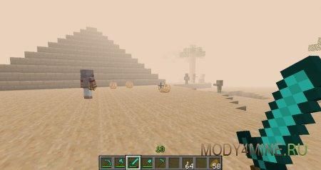 Пирамиды, как в Египте