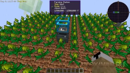 Сельскохозяйственная станция