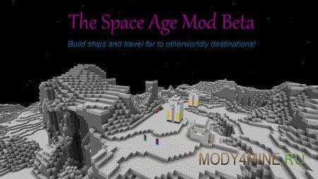 Space Age — космическая эра в Minecraft 1.8.9/1.11.2/1.12.2