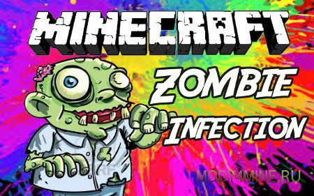 Zombie Infection — мод на вирус зомби для Minecraft 1.8/1.7.10