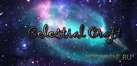Celestial Craft — мод на магию призыва в Minecraft 1.7.10