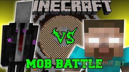 Mob Battle — мод на битву мобов в Minecraft 1.14.4, 1.12.2-1.7.10
