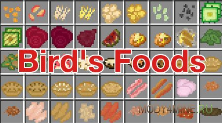 Bird's Foods — мод на еду в Minecraft 1.7.10/1.10.2/1.11.2/1.12.2