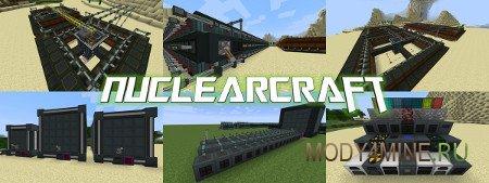 Nuclear Craft — мод на ядерную физику в Minecraft 1.12.2-1.7.10