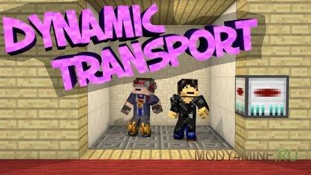 Dynamic Transport — мод на лифт в Minecraft 1.7.10/1.7.2