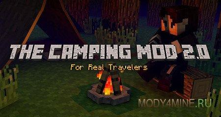 The Camping Mod — палатки в Minecraft 1.12.2-1.6.4