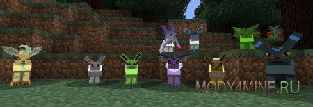Боевой отряд зайцев