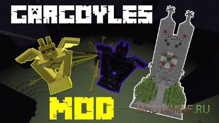 Gargoyles — мод на гаргулий в Minecraft 1.12/1.12.2