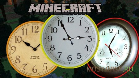 TickrateChanger — мод на ускорение времени в Minecraft 1.12.2-1.7.10