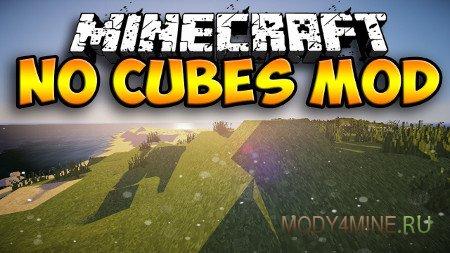 No Cubes — реалистичная графика в Minecraft 1.7.10
