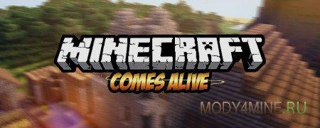 Comes Alive — мод на семью и детей в Minecraft 1.12/1.12.2