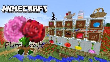 Floricraft — мод на саше для Minecraft 1.10.2/1.11.2/1.12.2