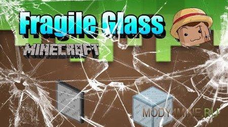 Fragile Glass — хрупкое стекло и тонкий лед в Minecraft 1.12.2-1.7.10