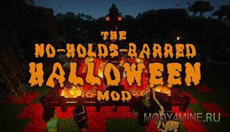 Halloween Mod — Хэллоуин в Minecraft 1.10.2/1.11.2/1.12.2