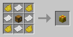 Желтый подарок