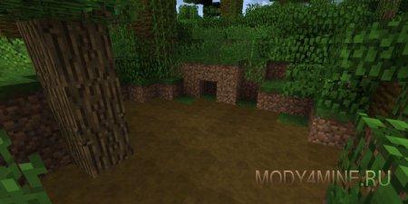 Зыбучий песок в джунглях