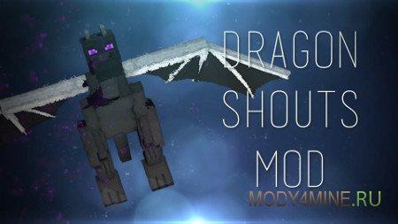 Мод Dragon Shouts для Minecraft 1.8