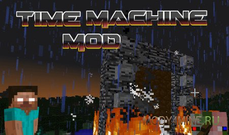 Time Machine Mod — машина времени в Minecraft 1.10.2/1.9/1.7.10