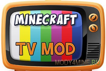 Download mod tv (monitor) in minecraft 1. 7. 10.