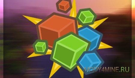 CraftStudio API — мод для Minecraft 1.9.4/1.10.2/1.11.2/1.12.2
