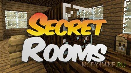 Secret Rooms — мод на секретные комнаты в Minecraft 1.12.2/1.7.10...
