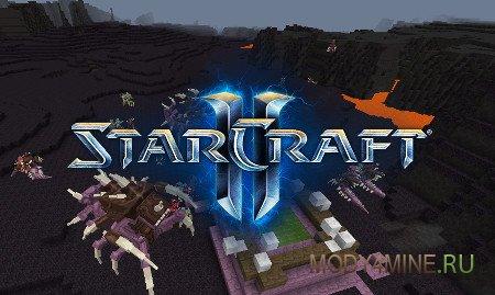 Starcraft 2 Mod для Minecraft 1.10.2