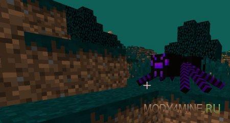 Фиолетовый паучок
