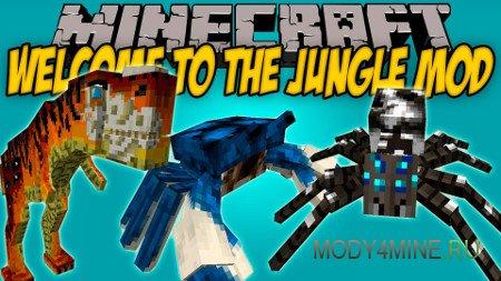 Welcome to the Jungle Mod — джунгли в Minecraft 1.12.2-1.7.10