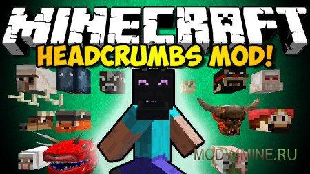 Headcrumbs — мод на головы мобов в Minecraft 1.11.2-1.7.10